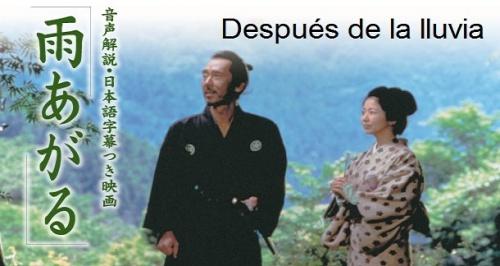 Cine-coloquio: Después de la lluvia
