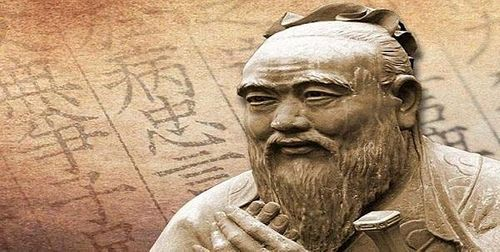 Cómo hacer una sociedad más justa: Actualidad del pensamiento de Confucio